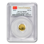 2012 (1/20 oz) Gold Chinese Panda - MS-69 First Strike PCGS