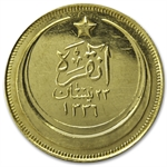 Turkey 1927 100 Kurush Gold Coin (Almost Uncirculated)