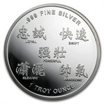1 oz Year of the Horse Silver Round .999 Fine