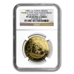 1988 1 oz Gold Chinese Panda Cincinatti ANA Convention NGC PF-68