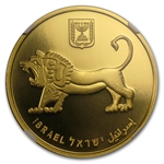 2013 Israel Shrine of the Book Gold 1 oz .9999 MS-70 NGC ER