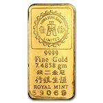 7.4858 gram Gold Hang Seng Bank Bar .9999 Fine