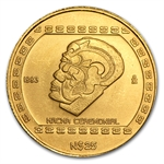1993 Mexico 25 Pesos 1/4 oz Gold Hacha Ceremonial