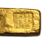 6.01 oz 5 Tael Chinese Biscuit Gold Bar .990 Fine