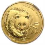 2003 (1/4 oz) Chinese Panda Gold Coin - MS-70 NGC Frosted Bamboo