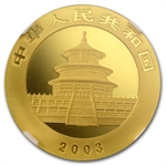 2003 (1/2 oz) Gold Chinese Pandas - MS-69 NGC Mirrored Bamboo