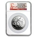 2013 Year of the Snake - 5 oz Proof Silver Coin (SII) NGC PF-69