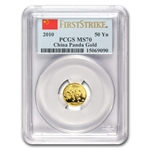 2010 (1/10 oz) Gold Chinese Panda - MS-70 PCGS First Strike