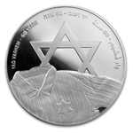 2013 Israel Yad Vashem Proof-Like Silver 1 NIS Coin(w/ box & coa)