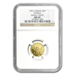 1991 (1/20 oz) Gold Chinese Pandas - MS-69 NGC