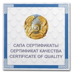 Kazakhstan 2012 Proof Silver Endangered Animal - White Stork