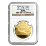2013 Israel Shrine of the Book Gold 1 oz .9999 MS-69 NGC