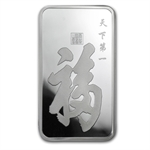 1 oz Pamp Suisse Silver Bar - True Happiness (In Assay)