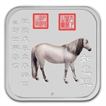 2014 Year of the Horse 1 oz Colorized 10 Coin Silver Set