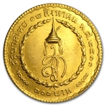Thailand 1968 Gold 300 Baht 36th Birthday of Queen Sinkit