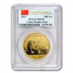 2011 1 oz Gold Chinese Panda MS-70 PCGS (First Strike)
