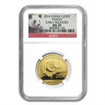 2014 1/2 oz Gold Chinese Panda MS-70 NGC (Early Releases)