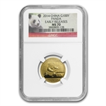 2014 1/4 oz Gold Chinese Panda MS-70 NGC (Early Releases)