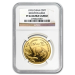 China 1995 1/2 oz Gold Dinosaur (Brontosaurus) PF-64 NGC