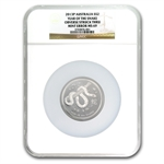2013 2 oz Silver Year of the Snake (SII) Mint Error MS-69 NGC