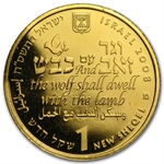 2008 Israel Wolf & the Lamb Biblical Art Smallest Gold (Damaged)