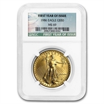 1986 1 oz Gold American Eagle MS-69 NGC (First Year of Issue)