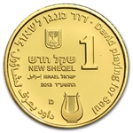 2013 Israel David Playing Biblical Art-Smallest Gold