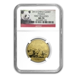 2013 (1/2 oz) Gold Chinese Panda - MS-70 NGC First Releases