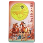 2014 Singapore Year of the Horse 0.3 gm Gold Proof Coin