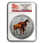 2014 Year of the Horse Gemstone Eye - 1 Kilo Silver SP-69 NGC