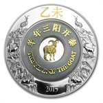 2015 Laos 2 oz Silver & Jade Year of the Goat Proof