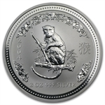 2004 2 oz Silver Lunar Year of the Monkey (Series I)