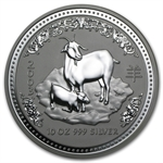 2003 10 oz Silver Lunar Year of the Goat (Series I)