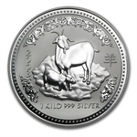2003 1 kilo Silver Lunar Year of the Goat (Series I)