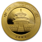2003 (1/4 oz) Gold Chinese Pandas - (Sealed)