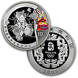 China Silver (All Other Modern Commemorative Coins)