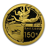 China Gold Olympic Coins