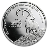 Holy Land Mint of Israel (Wildlife Series)