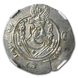 Medieval (Silver & Bronze Coins) (About 500 AD - 1500 AD)