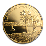 Holy Land Mint of Israel (Gold All Other)