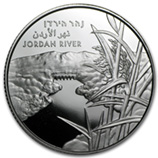 Silver from the Holy Land Mint of Israel