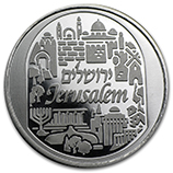 Holy Land Mint of Israel (Silver Bullion Coins)