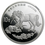 Silver Coins & Other (China)