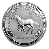 Perth Mint Silver (2002 Horse Coins) (Series 1)