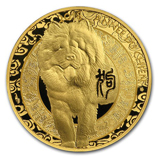 Monnaie de Paris (Lunar Gold Coin Series)