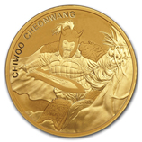 Gold Coins from South Korea