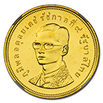 Gold Coins from Thailand