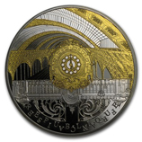 Monnaie de Paris (UNESCO World Heritage Sites Coin Series)