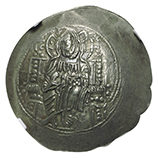 Byzantine Empire Silver Coins