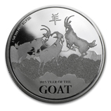 New Zealand Mint (Lunar Coin Series)